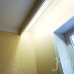 Скрытое дополнительное освещение
