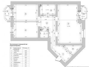 Обмерочный план. Дизайн трехкомнатной квартиры.