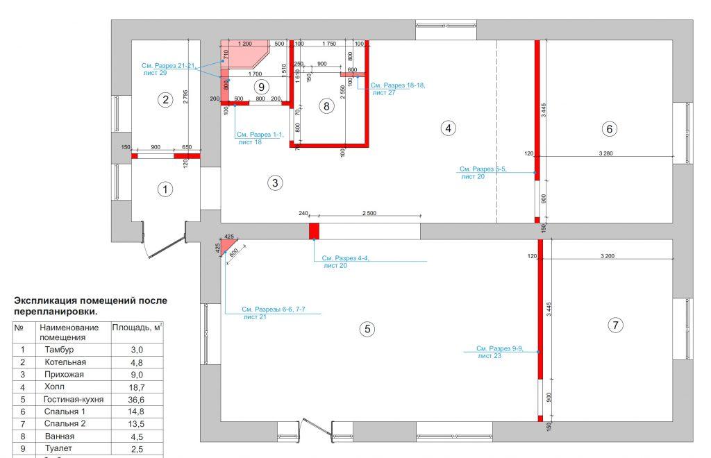 План возводимых перегородок - важный документ дизайн-проекта коттеджа